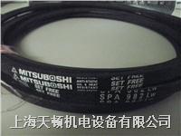 SPA885LW日本MBL三角帶/高速防油窄型帶/三角帶 SPA885LW