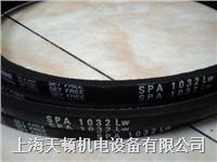 進口耐高溫三角帶SPA967LW,耐高溫皮帶,工業皮帶 SPA967LW
