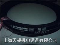 供应进口SPA1410LW日本MBL三角带,耐高温皮带,空调机皮带 SPA1410LW