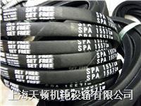 SPA1432LW进口工业皮带(窄V带),耐高温皮带 SPA1432LW