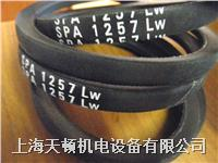 SPA1557LW进口工业皮带(窄V带),耐高温皮带,高速传送带 SPA1557LW