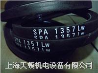 SPA1582LW进口三角带,耐高温皮带,日本MBL三角带 SPA1582LW
