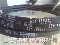 SPA1600LW空调机皮带,高速防油窄型带,日本MBL三角带 SPA1600LW