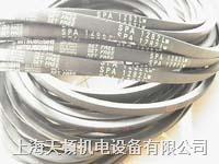 SPA1657LW耐高温三角带,空调机皮带,进口风机皮带 SPA1657LW