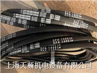 SPA1832LW日本MBL三角带一级代理,进口工业皮带,传动带 SPA1832LW