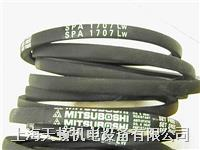 SPA2800LW耐高溫三角帶代理商 SPA2800LW