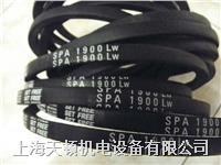 SPA2882LW窄V帶代理商 SPA2882LW