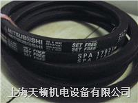 SPA3020LW高速传动带代理商 SPA3020LW