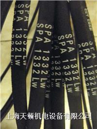 SPA4300LW进口空调机皮带 SPA4300LW