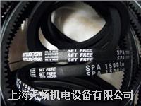 SPA4750LW日本MBL三角帶 SPA4750LW