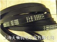 SPB2550LW进口空调机皮带 SPB2550LW