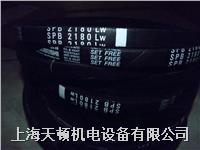SPB3170LW/5V1250空调机皮带 SPB3170LW/5V1250