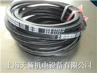 SPB7500LW日本MBL三角帶 SPB7500LW