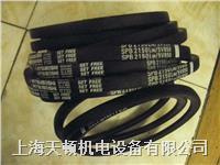 進口SPB7610LW/5V3000耐高溫皮帶 SPB7610LW/5V3000