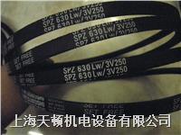 進口SPZ637LW防靜電三角帶 SPZ637LW
