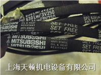 上海SPZ690LW防靜電三角帶 SPZ690LW