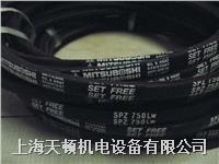 上海SPZ885LW進口高速傳動帶 SPZ885LW