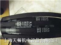 SPZ2437LW空調機皮帶 SPZ2437LW