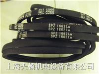 SPZ3170LW/3V1250進口三角帶 SPZ3170LW/3V1250