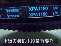 供應XPA857帶齒三角帶