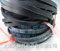 上海大量供應進口XPA932帶齒三角帶 XPA932