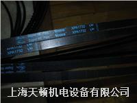 供應進口XPA1060帶齒三角帶 XPA1060