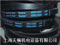 供應進口XPA1432帶齒三角帶 XPA1432