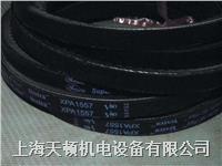 上海供應進口XPA1600蓋茨帶齒三角帶 XPA1600