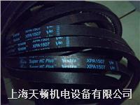 XPA1657美國蓋茨空壓機皮帶 XPA1657