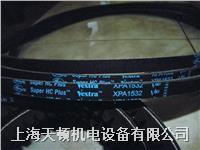 上海供應XPA1700美國蓋茨工業皮帶 XPA1700