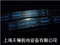 供應進口帶齒三角帶XPA2282 XPA2282