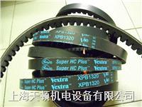XPB1260/5VX500盖茨空压机皮带 XPB1260/5VX500