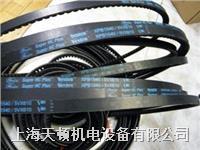 XPB1380/5VX550美國蓋茨帶齒三角帶 XPB1380/5VX550
