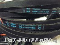 XPB1690/5VX670帶齒三角帶 XPB1690/5VX670