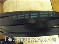 蓋茨XPB2910/5VX1150帶齒三角帶 XPB2910/5VX1150