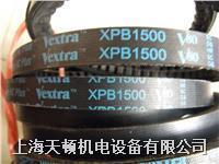 XPB3000帶齒三角帶 XPB3000