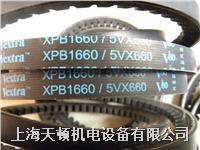 XPB3170/5VX1250美國蓋茨空壓機皮帶 XPB3170/5VX1250