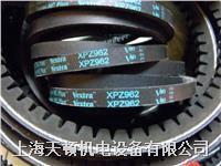 供應XPZ662帶齒三角帶空壓機皮帶 XPZ662