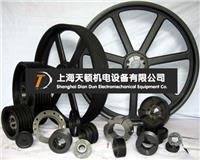 锥孔V型皮带轮 V型