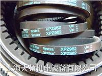 供應進口XPZ2080蓋茨帶齒三角帶 XPZ2080