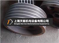 SPC560-10-5050-80皮带轮 SPC560