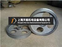 SPC400-10-5050-80皮带轮