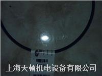 上海供應7M560進口廣角帶 7M560