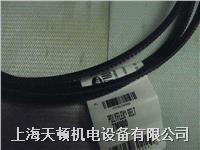 上海供應7M580進口廣角帶 7M580