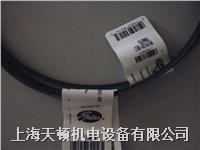 供應進口廣角帶/7M1450PU皮帶