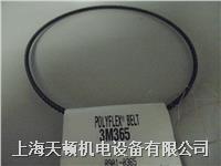 上海供應進口廣角帶3M375PU皮帶/傳動工業皮帶 3M375