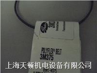 供應進口PU廣角帶3M750防靜電皮帶 3M750