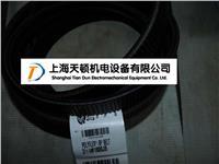 2/11M800SPL進口冷卻塔專用皮帶 2/11M800SPL