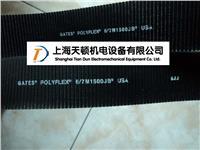 5/11M1400SPL聯組廣角帶/冷卻塔專用皮帶 5/11M1400SPL