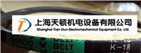 BANDO阪东K系列三角带 K系列